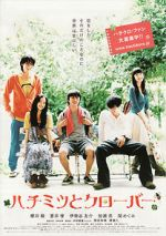 Watch Honey & Clover Projectfreetv